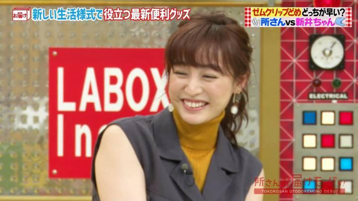 2020年06月07日新井恵理那の画像21枚目