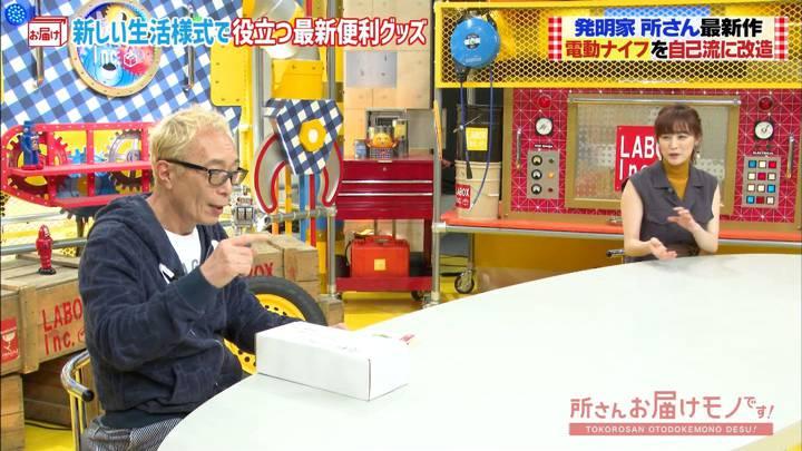 2020年06月07日新井恵理那の画像22枚目