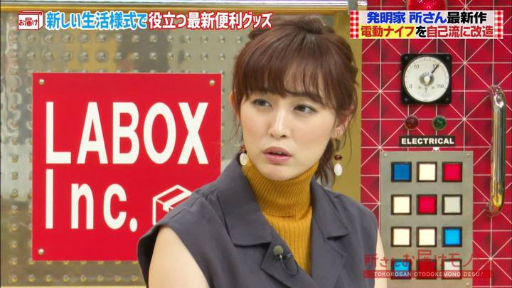 2020年06月07日新井恵理那の画像23枚目