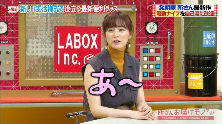 2020年06月07日新井恵理那の画像24枚目