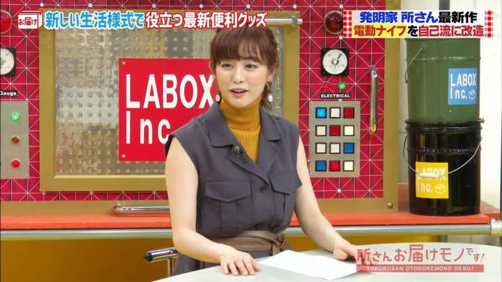 2020年06月07日新井恵理那の画像26枚目
