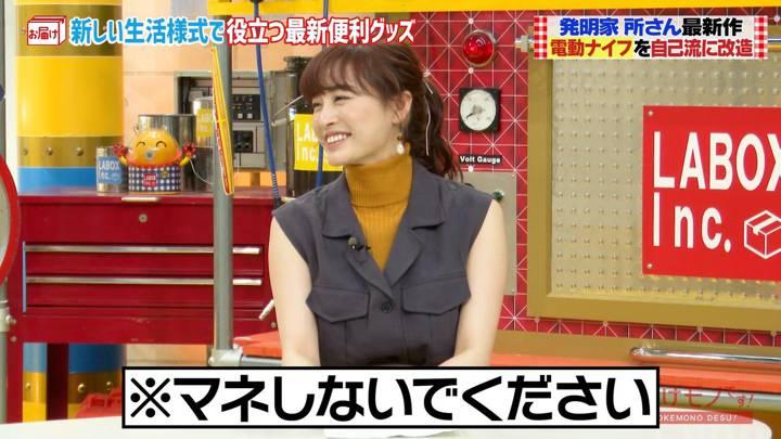 2020年06月07日新井恵理那の画像27枚目
