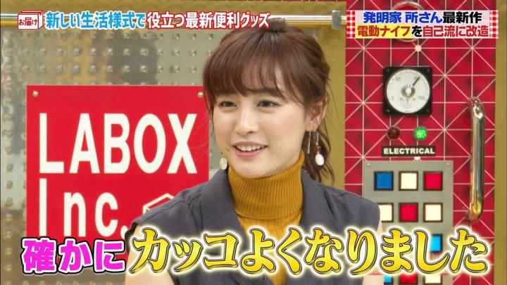 2020年06月07日新井恵理那の画像28枚目