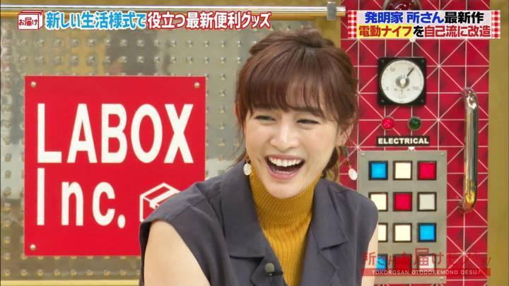 2020年06月07日新井恵理那の画像29枚目