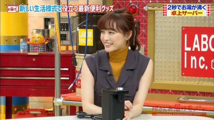 2020年06月07日新井恵理那の画像30枚目