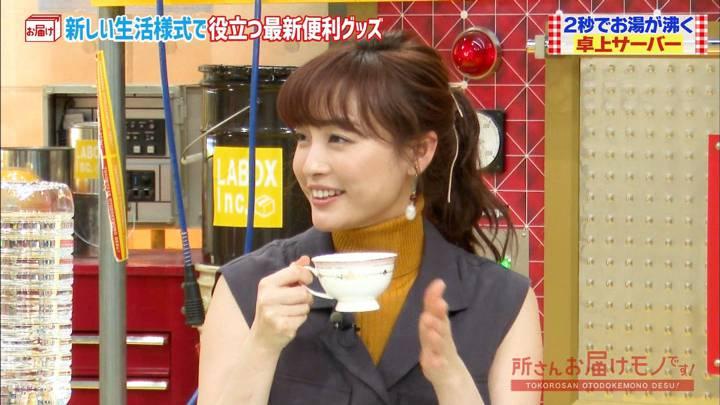 2020年06月07日新井恵理那の画像33枚目