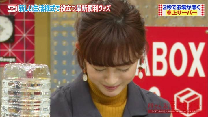 2020年06月07日新井恵理那の画像34枚目