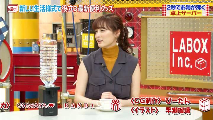 2020年06月07日新井恵理那の画像36枚目