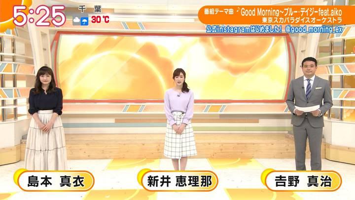2020年06月12日新井恵理那の画像07枚目
