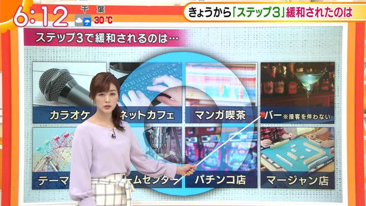 2020年06月12日新井恵理那の画像17枚目