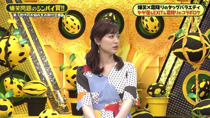 2020年06月12日新井恵理那の画像37枚目