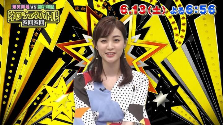 2020年06月13日新井恵理那の画像02枚目