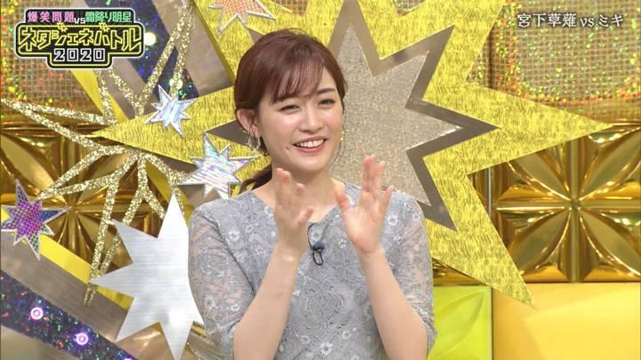 2020年06月13日新井恵理那の画像11枚目