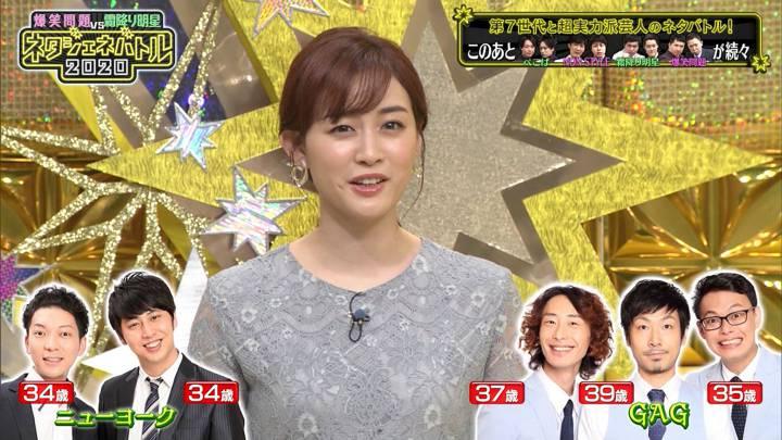 2020年06月13日新井恵理那の画像13枚目