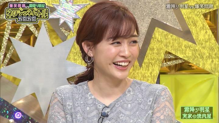 2020年06月13日新井恵理那の画像14枚目