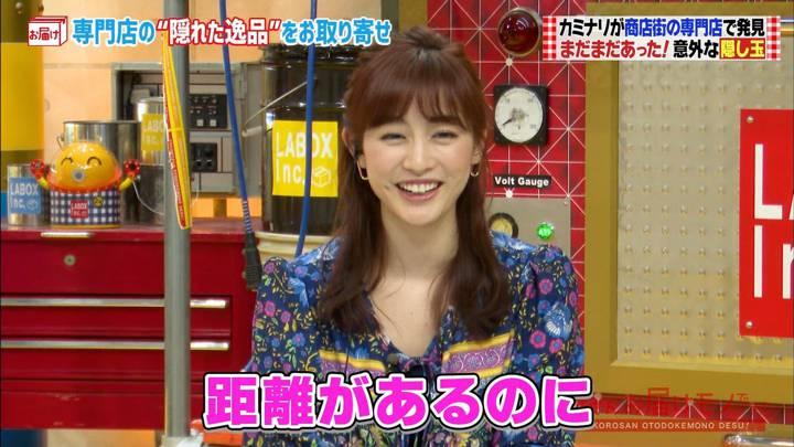 2020年06月14日新井恵理那の画像01枚目