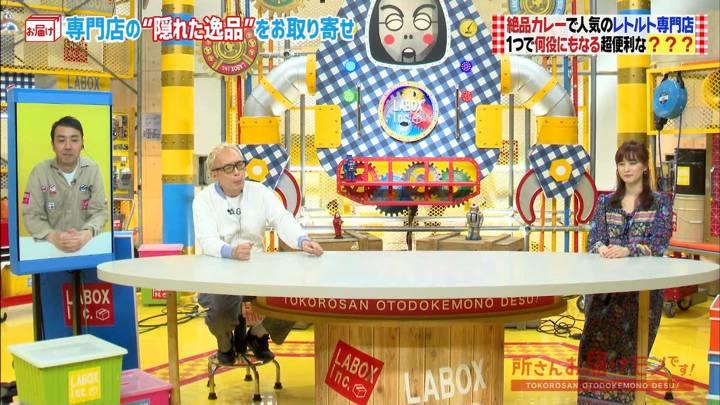 2020年06月14日新井恵理那の画像06枚目