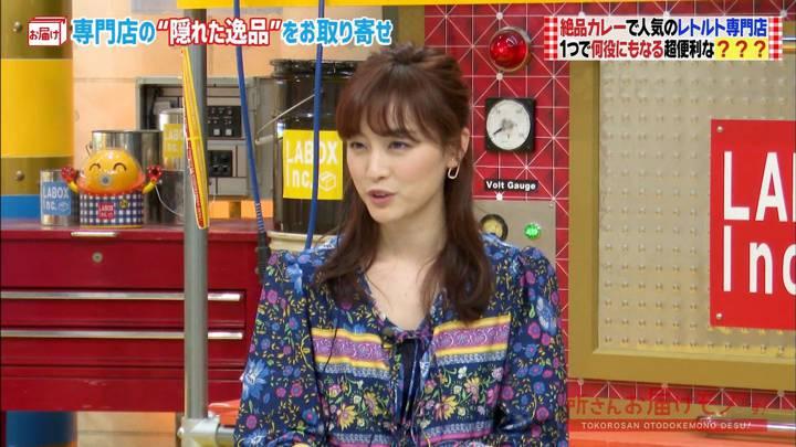 2020年06月14日新井恵理那の画像07枚目