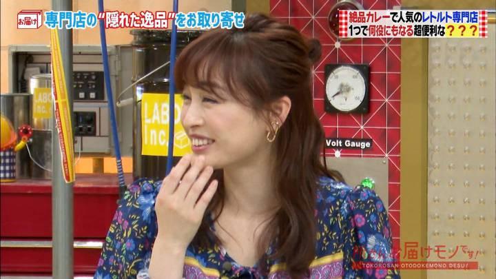 2020年06月14日新井恵理那の画像09枚目