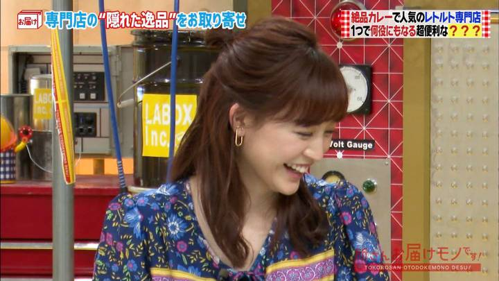 2020年06月14日新井恵理那の画像10枚目