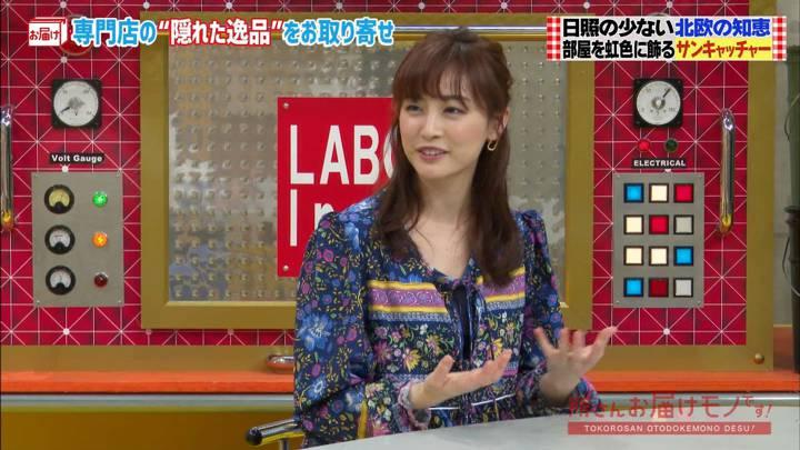 2020年06月14日新井恵理那の画像20枚目