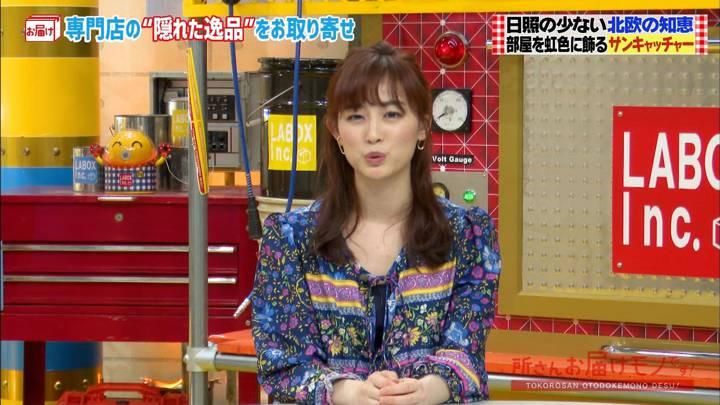 2020年06月14日新井恵理那の画像21枚目