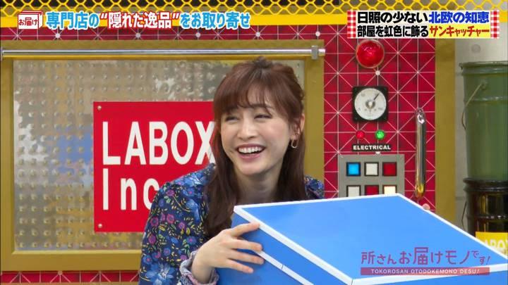 2020年06月14日新井恵理那の画像23枚目