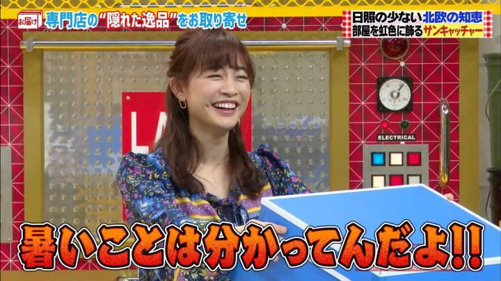 2020年06月14日新井恵理那の画像24枚目
