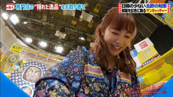 2020年06月14日新井恵理那の画像25枚目