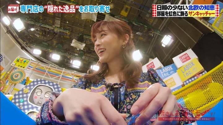 2020年06月14日新井恵理那の画像26枚目