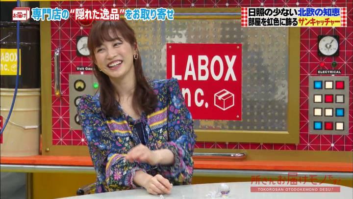 2020年06月14日新井恵理那の画像28枚目