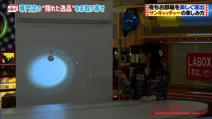2020年06月14日新井恵理那の画像30枚目