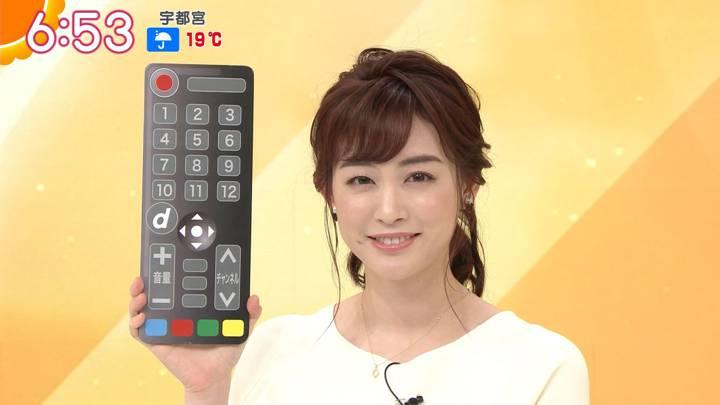 2020年06月19日新井恵理那の画像13枚目