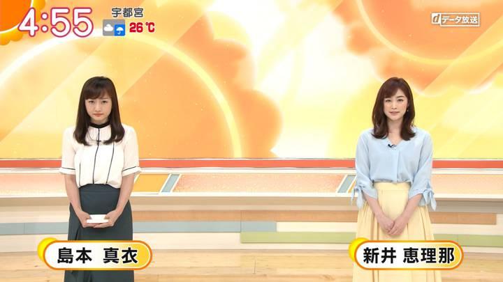 2020年06月25日新井恵理那の画像01枚目