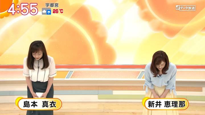 2020年06月25日新井恵理那の画像02枚目