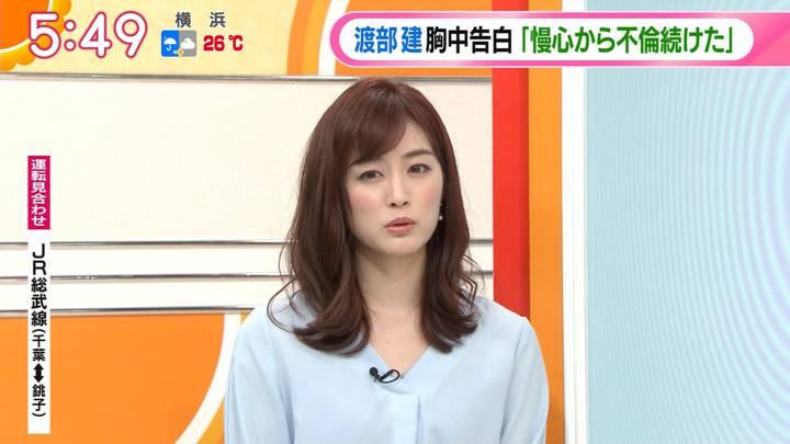 2020年06月25日新井恵理那の画像11枚目