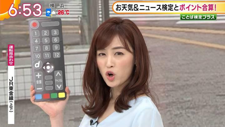 2020年06月25日新井恵理那の画像16枚目