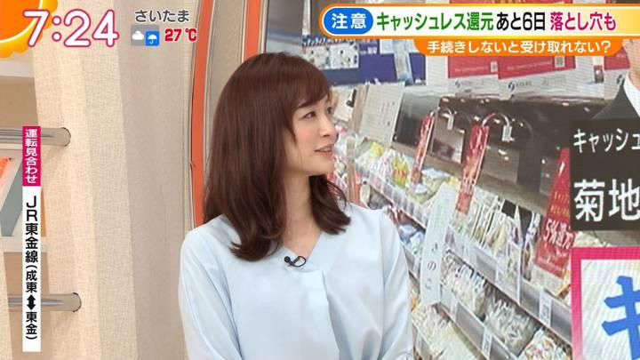 2020年06月25日新井恵理那の画像25枚目