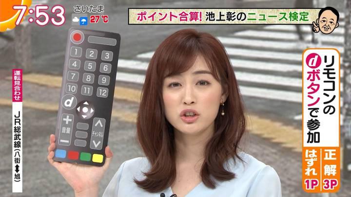 2020年06月25日新井恵理那の画像38枚目