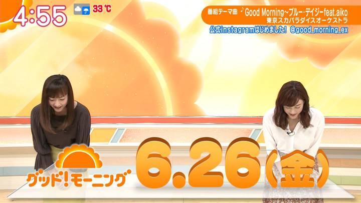 2020年06月26日新井恵理那の画像02枚目