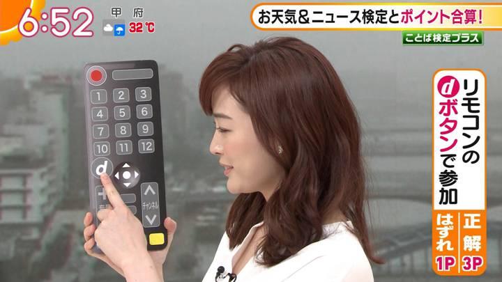 2020年06月26日新井恵理那の画像14枚目