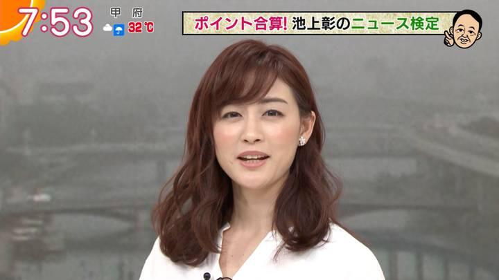 2020年06月26日新井恵理那の画像28枚目