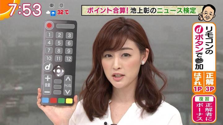 2020年06月26日新井恵理那の画像29枚目