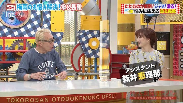 2020年06月28日新井恵理那の画像02枚目