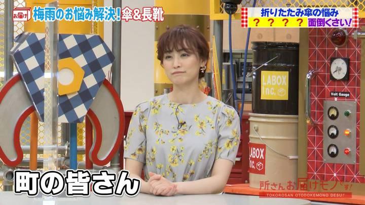 2020年06月28日新井恵理那の画像03枚目