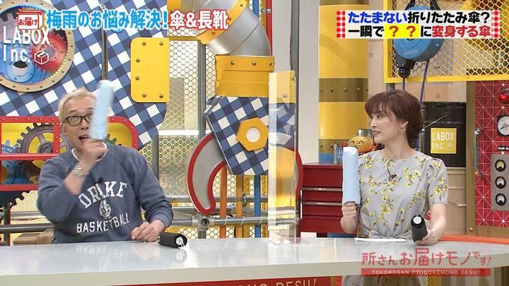 2020年06月28日新井恵理那の画像10枚目