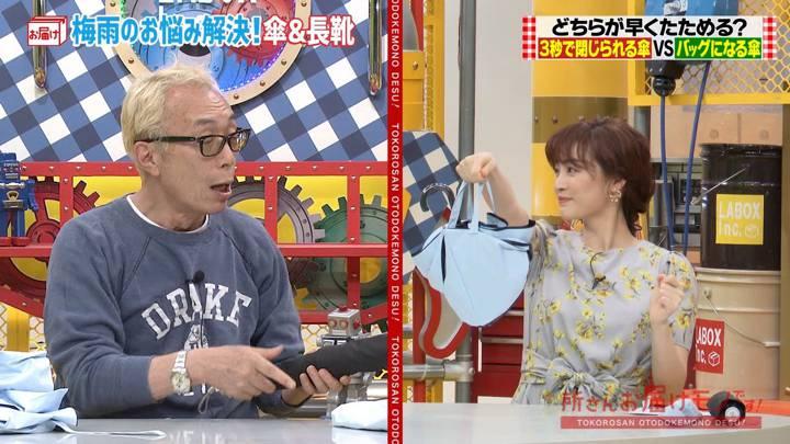 2020年06月28日新井恵理那の画像14枚目