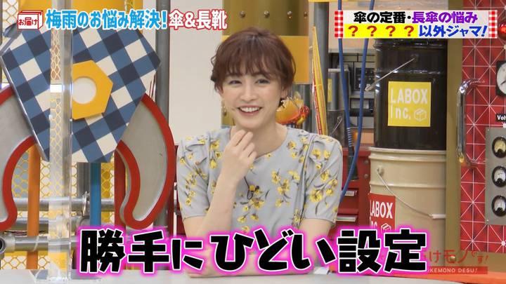 2020年06月28日新井恵理那の画像16枚目