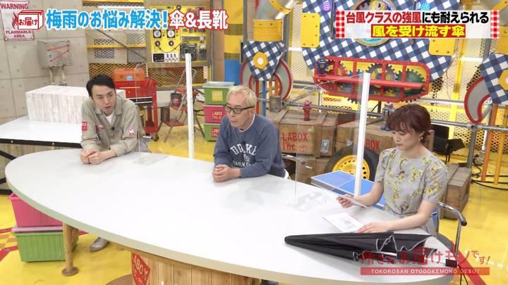 2020年06月28日新井恵理那の画像24枚目