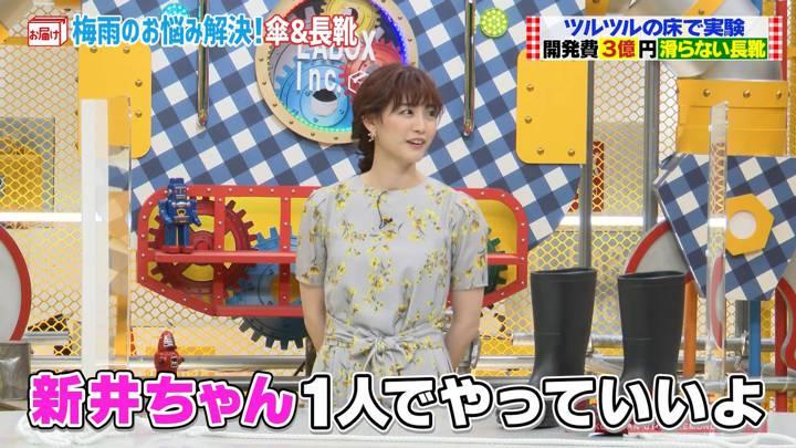 2020年06月28日新井恵理那の画像32枚目